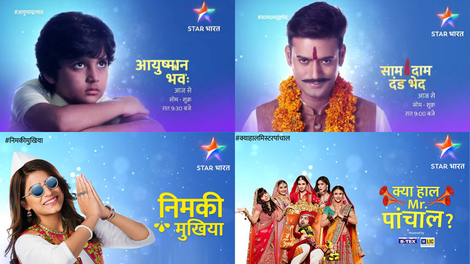 Which Star Bharat show are you looking forward to? | IWMBuzz