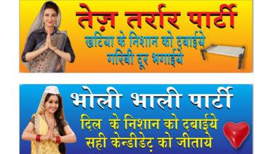 Bhabi ji Ghar Par Hai: