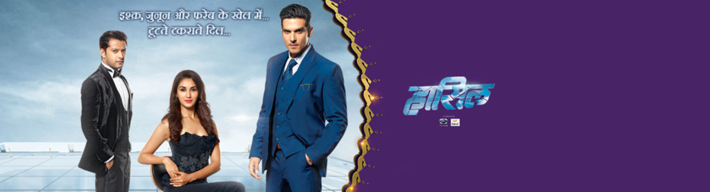 Review: Haasil on Sony TV