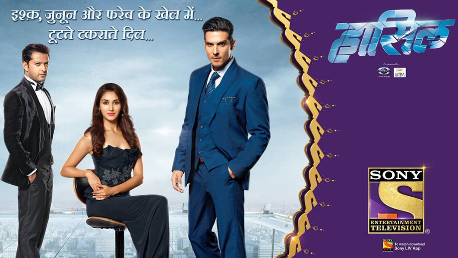 Review: Haasil on Sony TV 1