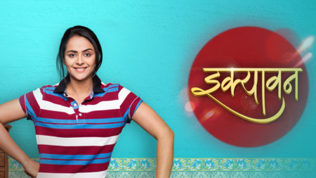 Review: Ikyawann on Star Plus 1