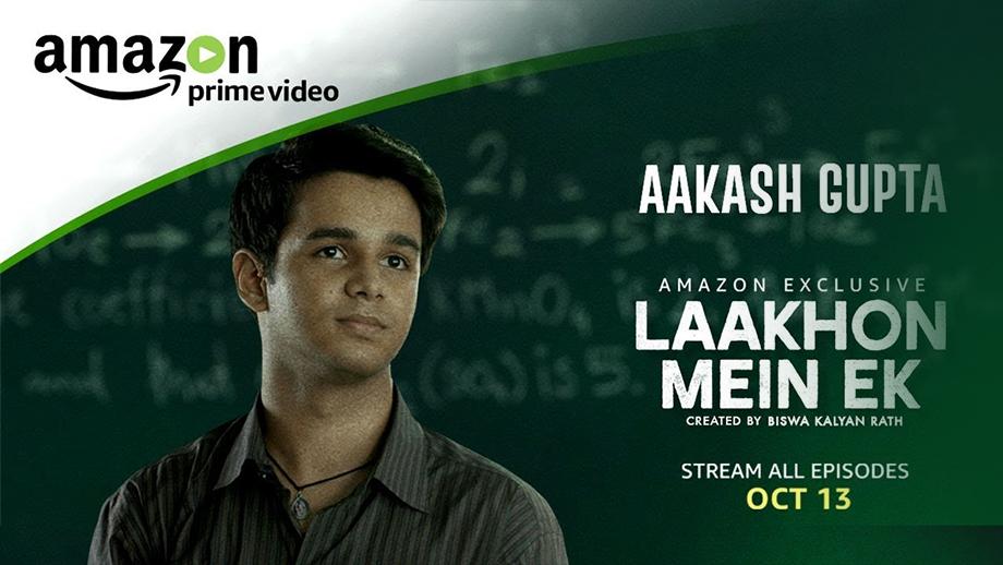 Review: Lakhon Mein Ek on Amazon Prime 1