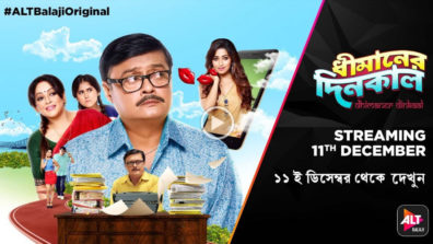 ALTBalaji's first original Bengali show 'Dhimaner Dinkaal' is streaming now