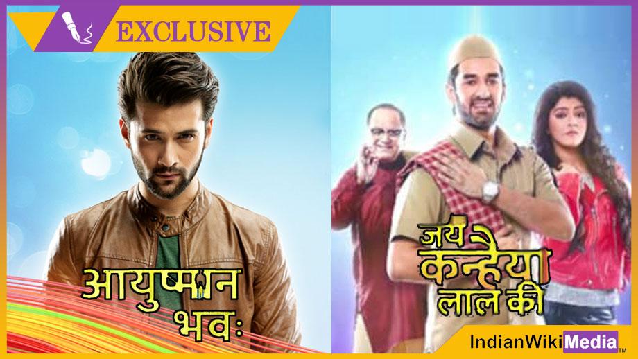 Jai Kanhaiya Lal Ki to replace Ayushman Bhava on Star Bharat
