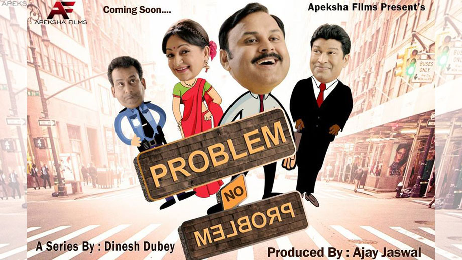 Upasana Singh, Hemant Pandey and Jai Shankar Tripathi to feature in 'Problem No Problem' web-series