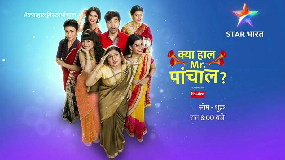 Daughters-in-laws to irritate Kunti in Kya Haal, Mr. Paanchal