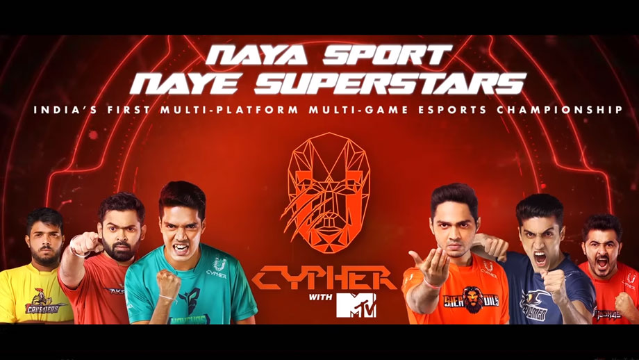 U Cypher with MTV gets a new title track 'Hum Gamer Hain!'