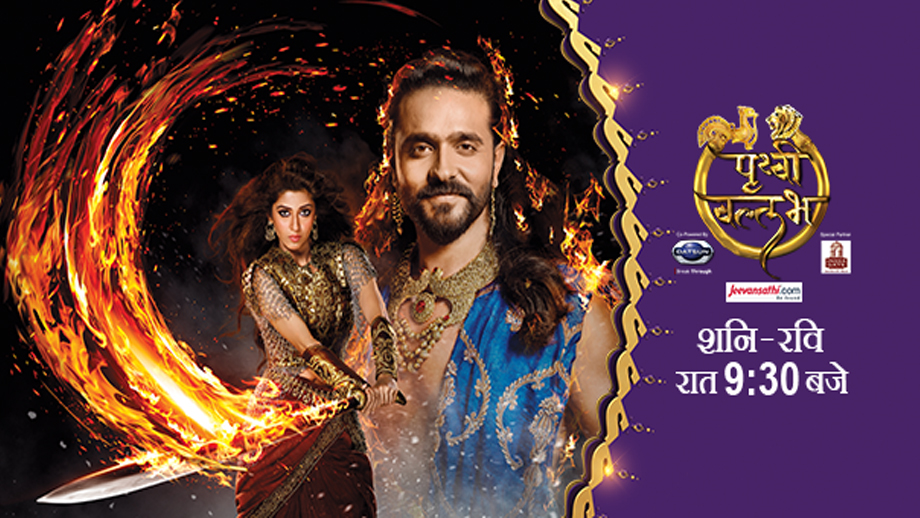 Review of Prithvi Vallabh: Extravagantly Larger-Than-Life Spectacle