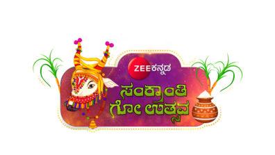 Zee Kannada Kutumbatakes you back to the roots with Makara Sankranti