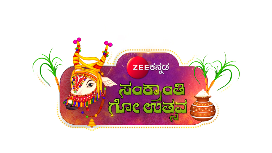 Zee Kannada Kutumbatakes you back to the roots with Makara Sankranti