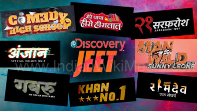 Shows on Discovery Jeet- What's hot, what's not: Let's find out…