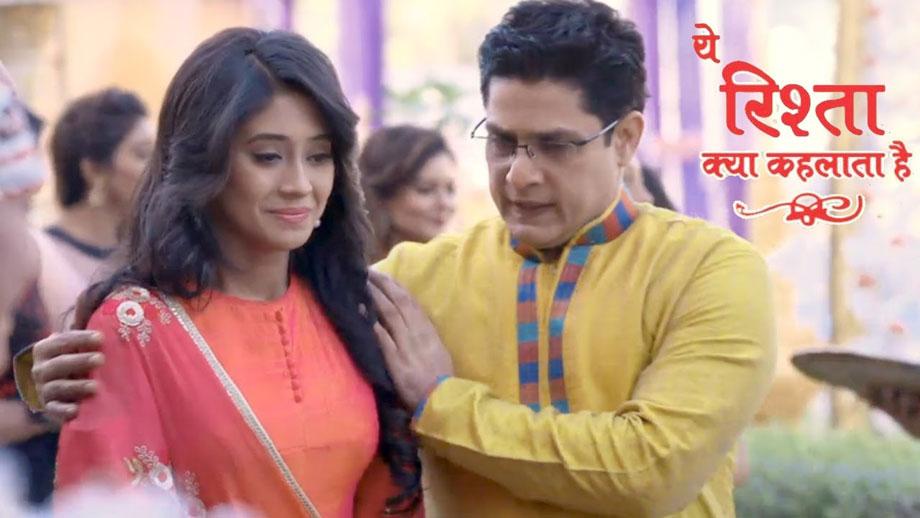 Naira to question Naitik on his relationship with Priyanka in Yeh Rishta Kya Kehlata Hai 1