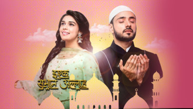 Review: Ishq Subhan Allah on Zee TV