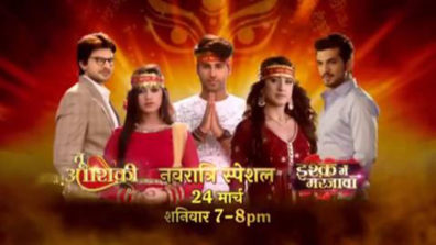Drama during 'Jagratha' in the Tu Aashiqui – Ishq Mein Marjawan Mahasangam!!