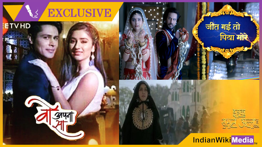 Woh Apna Sa and Jeet Gayi Toh Piya Morre gets new time slots on Zee TV