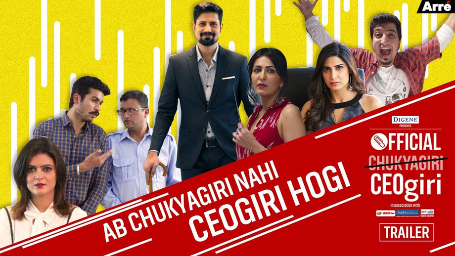 Review of Arre's Official CEOgiri: A fascinating ride made unique by the story and stellar cast!! 1