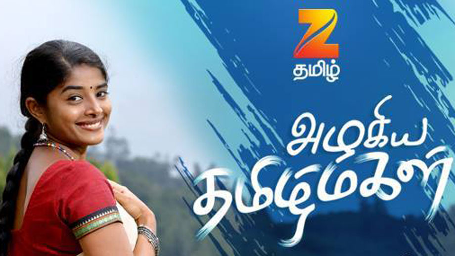 Zee Tamil bags an 'Abby' at the Goafest 2018!