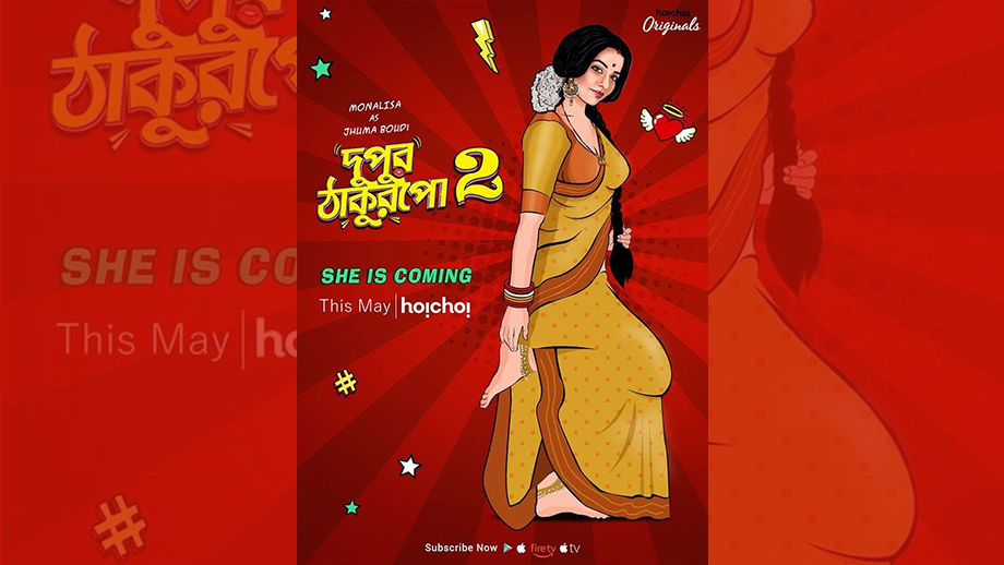 Hoichoi launches Dupur Thakurpo season 2