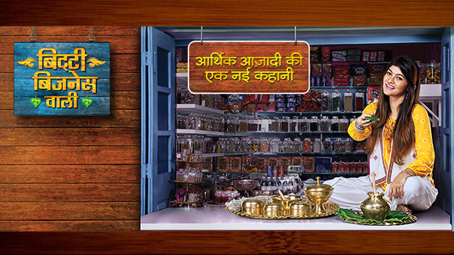 Review of &TV's Bitti Businesswali: Liberating, writing being the key