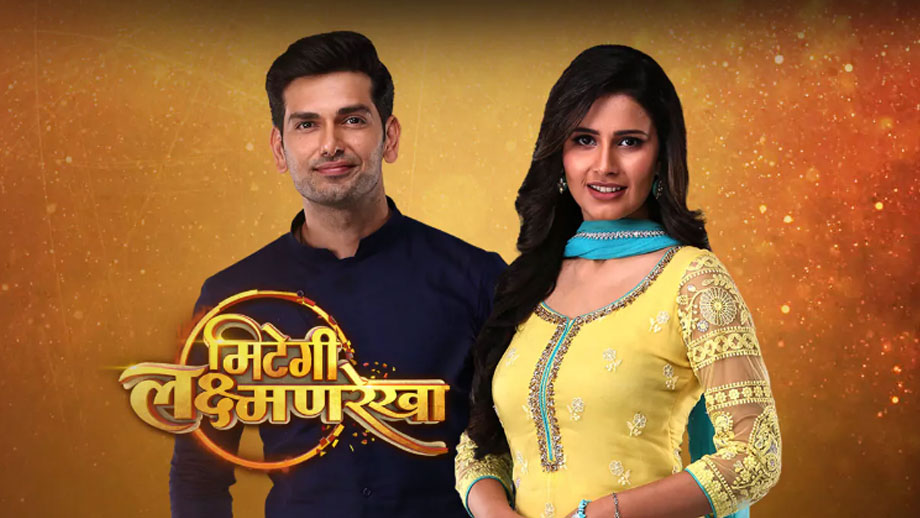 Review of &TV's Mitegi Lakshman Rekha: Usual drama