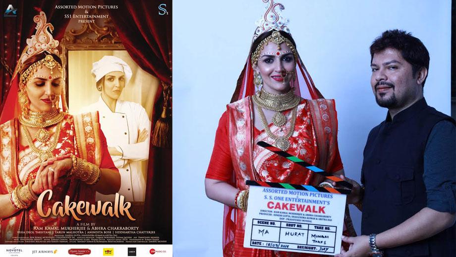 Esha Deol Takhtani unveils her Bengali bride look from Ram Kamal Mukherjee's film Cakewalk