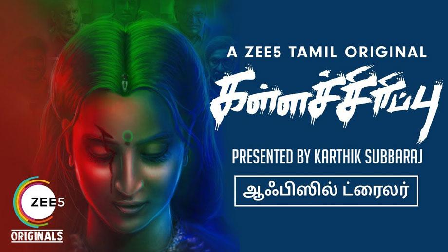 ZEE5 launches Tamil web series Kallachirippu