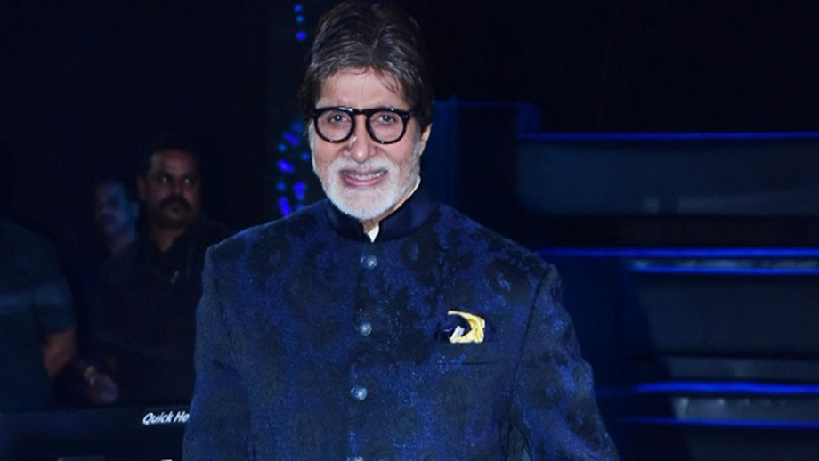 My general knowledge is very poor: Amitabh Bachchan
