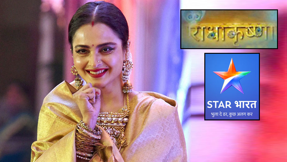 Rekha approached as 'narrator' for Star Bharat's Radha Krishna