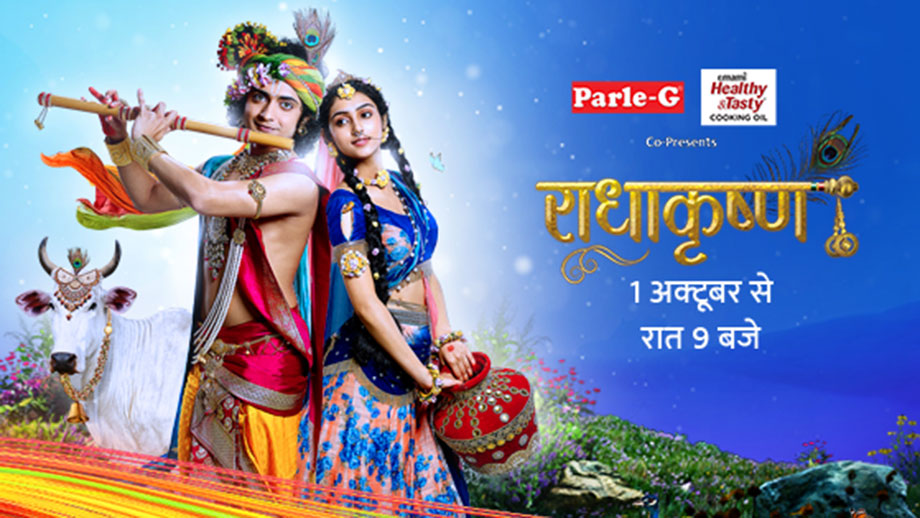 Fire on the sets of Star Bharat's RadhaKrishn 1