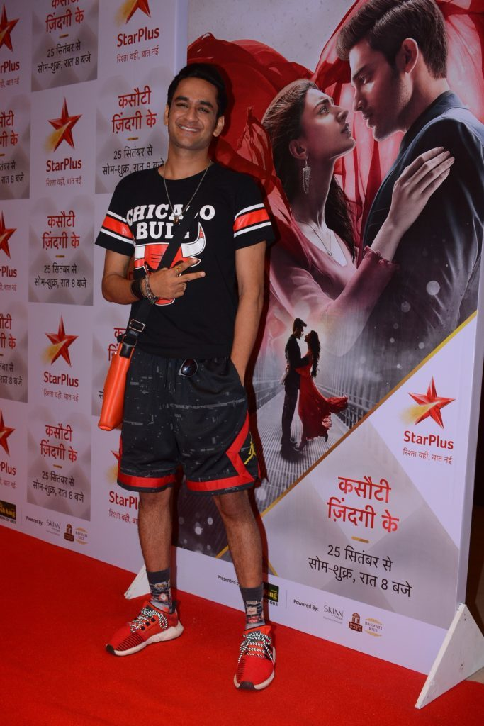 Special screening of Kasautii Zindagii Kay 8