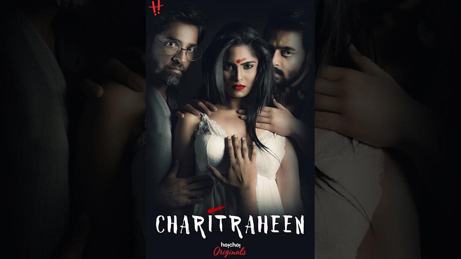 Hoichoi streams new web series 'Charitraheen'