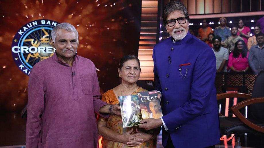 My father, Baba Amte has been an inspiring person: Dr. Prakash Amte says on KBC