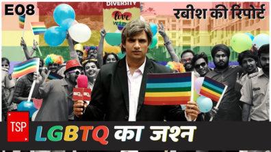 The Screen Patti celebrates LGBTQ freedom with a Rabish Ki Report video