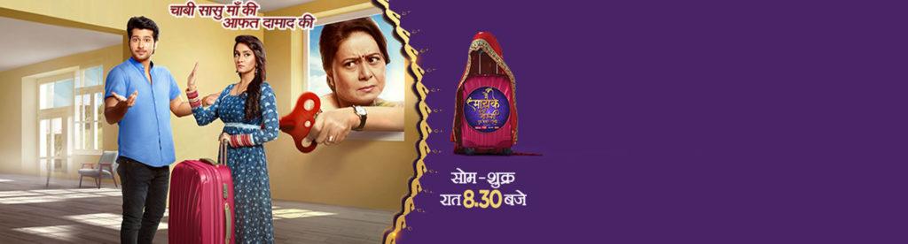 Review of Sony TV's Main Maayke Chali Jaaungi Tum Dekhte Rahiyo: Comedy or drama? 1