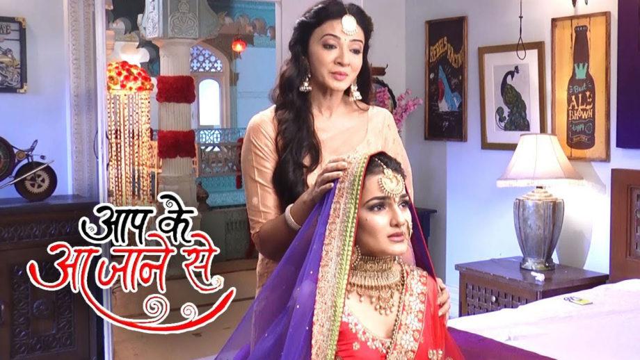 Bhoomi and Vedika to please Lord Shiva for Ved's good health in Aap Ke Aa Jane Se