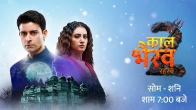 Review of Star Bharat's Kaal Bhairav - Ek Naya Rahasya: Pacy thriller with immense potential
