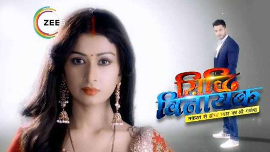 &TV's Siddhivinayak to go off air? 1