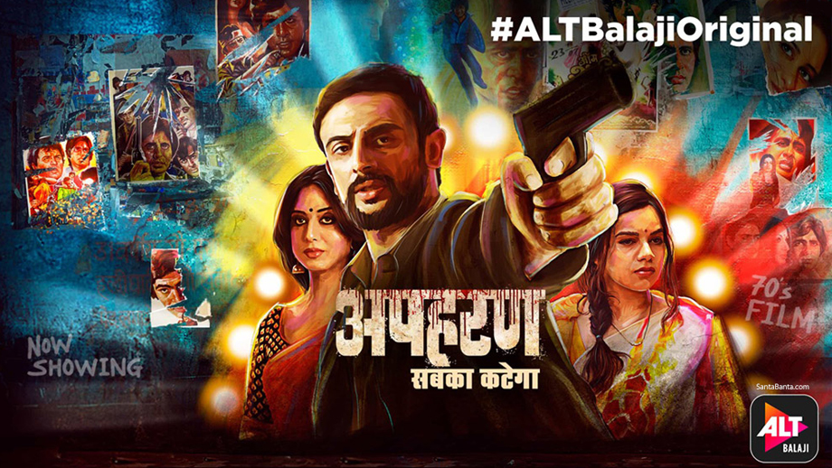 Review of ALTBalaji's Apharan Sabka Katega: Giving a new definition to Edge-of-the-seat-entertainer