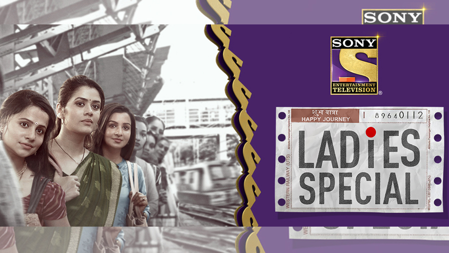Review of Sony TV's Ladies Special: Very relatable with the potential to win hearts
