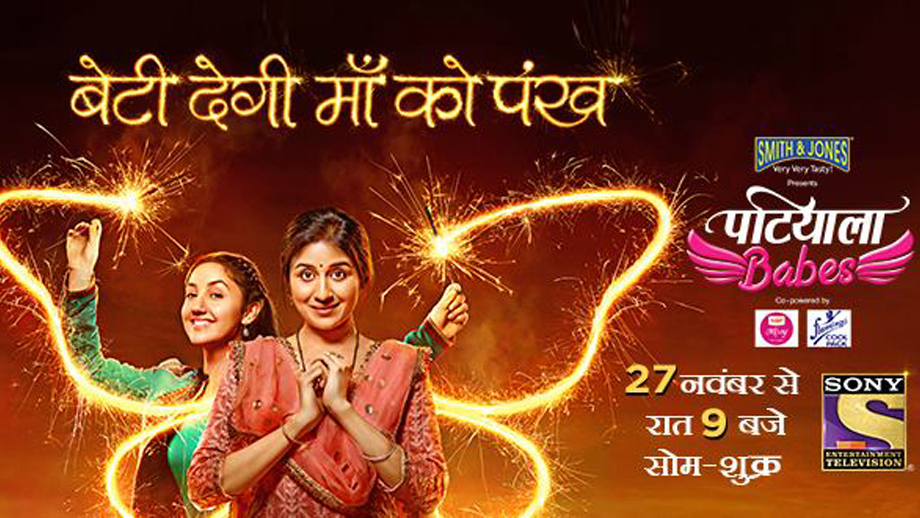 Review of Sony TV's Patiala Babes: An interesting tale that supports emancipation of women