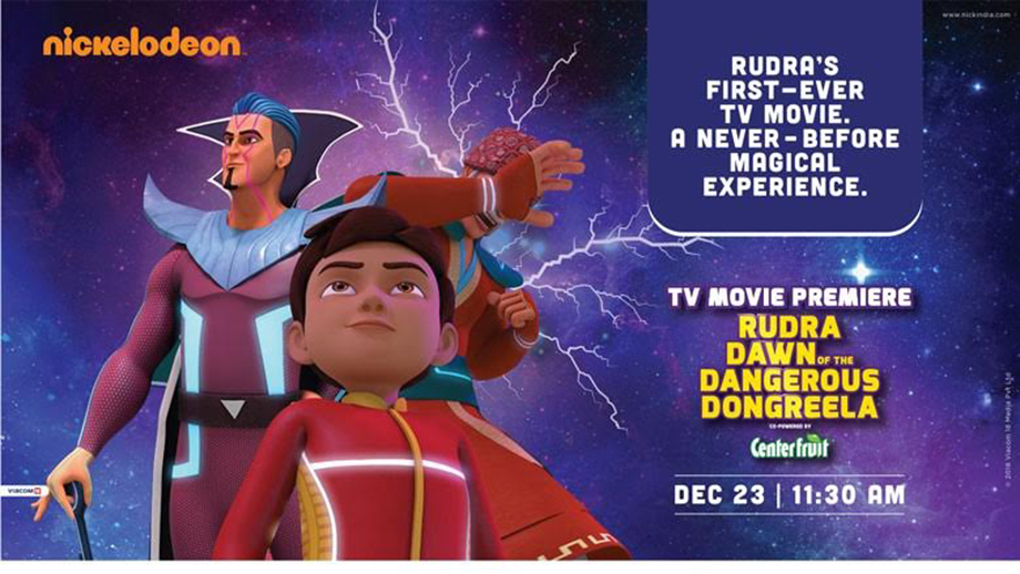 """Prince of Magic """"Rudra"""" to spread X'mas Magic with his first Made for television movie debut in""""Rudra: Dangerous Don of Dongreela"""" co powered by Center Fruit"""