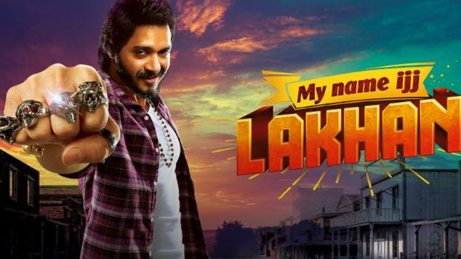 Review of SAB TV's My Name Ijj Lakhan: Good attempt but needs humour element