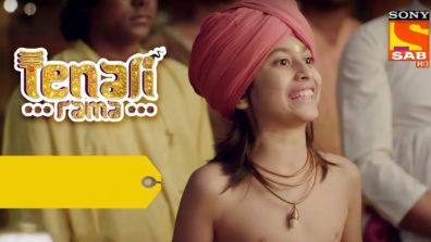 Gundappa to head to 'gurukul' in SABTV's Tenali Rama