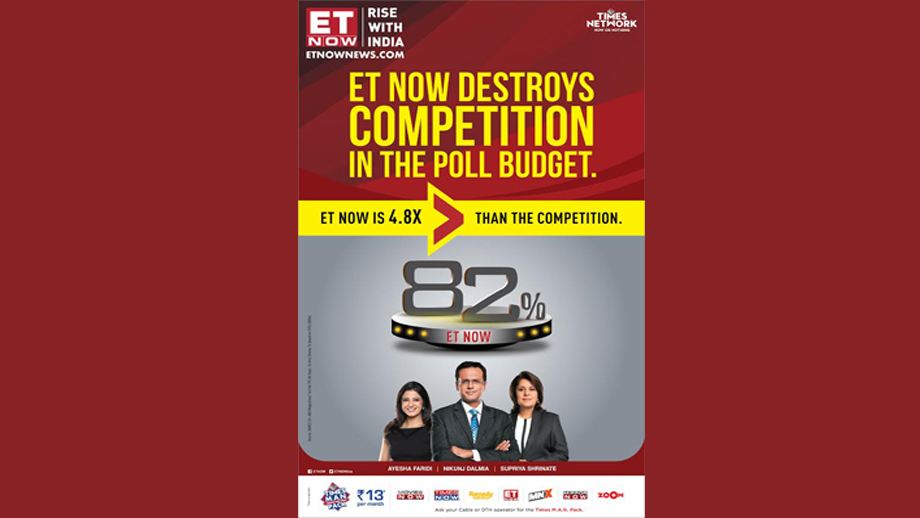 ET NOW trail blazes lnterim Budget 2019 viewership