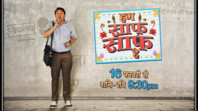 A social comedy on sanitation, 'Hum Saaf Saaf Hai' premiers as a Rishtey original