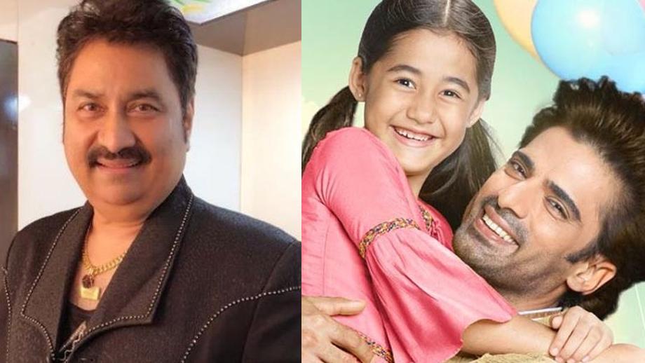 Kumar Sanu to tell Sikandar of Kullfi being his daughter in Kullfi Kumarr Bajewala