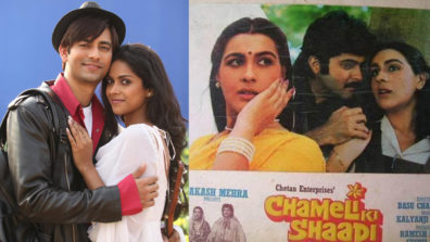 Is Pyaar Ke Papad a remake of Chameli Ki Shaadi?