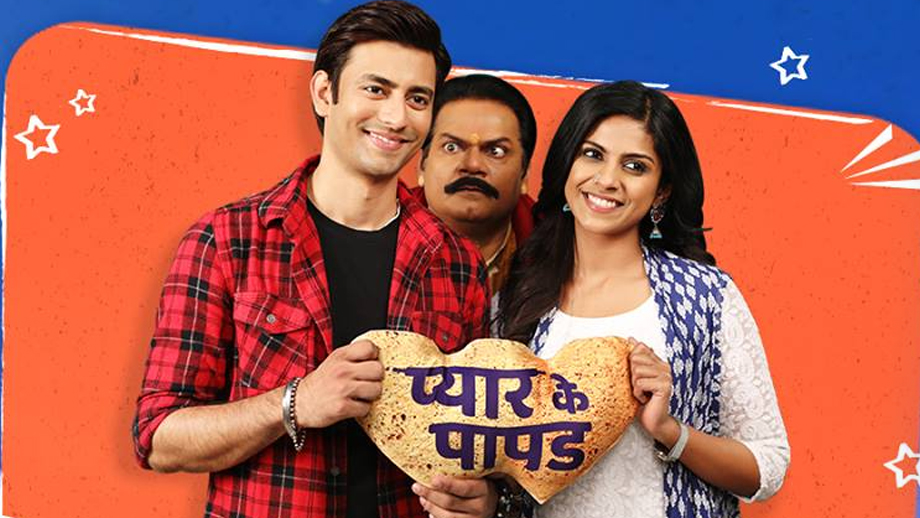 Review of Star Bharat's Pyaar ke Papad: Effective portrayals; but overall a 'sour' papad that needs some spice