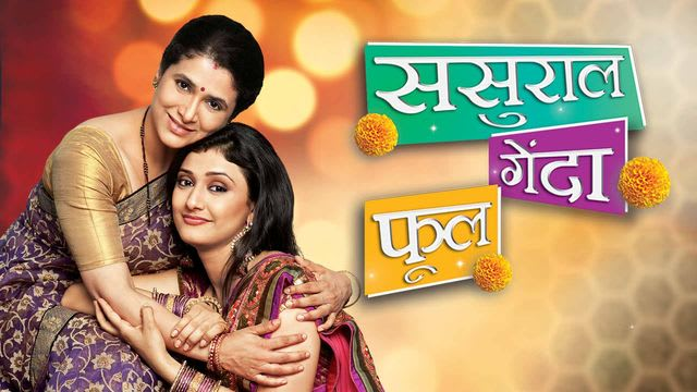 Get To Know These Popular TV Serials That Are Titled After Bollywood Songs! 6