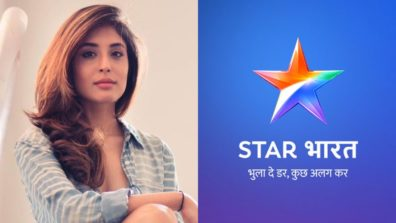 I am not entering Pyaar Ke Papad: Kritika Kamra